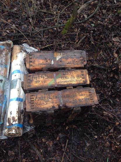 Под Славянском нашли тайник с гранатометами