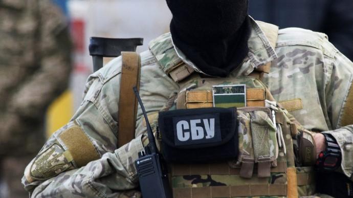 Руководители местного Госгеокадастра разворовывали земли на Закарпатье –  СБУ | Украинская правда