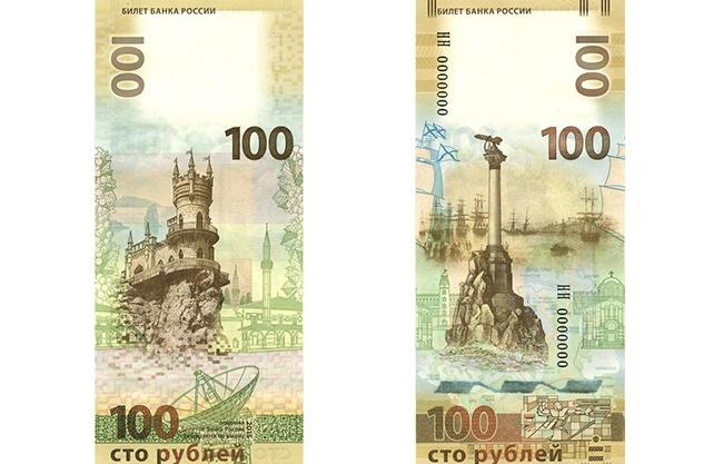 На банкноті зображено замок