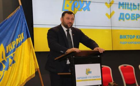 """Партія """"Народний рух України"""" висунула свого кандидата в президенти"""