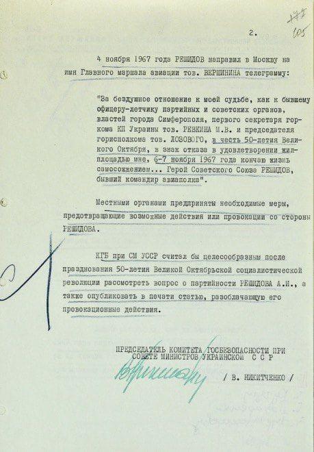 https://img.pravda.com/images/doc/a/e/ae470e2-krymski-tatary-sbu-2.jpg