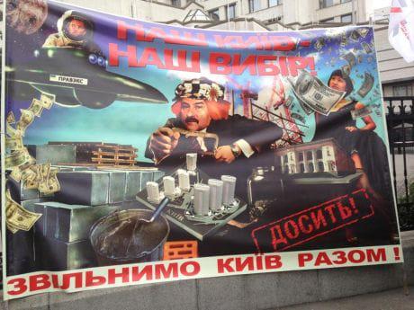 Митинг оппозиции под КC за выборы в Киеве, 11 апреля