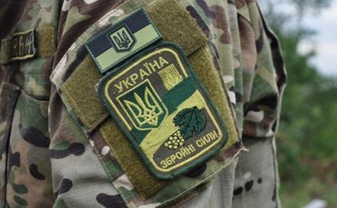 af500cc viyskoviy - На Донетчине ранены украинского бойца