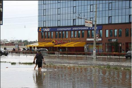 фото Vgorode.ua