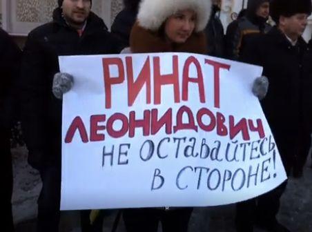Євромайдан - Ахметову: Не залишайся осторонь