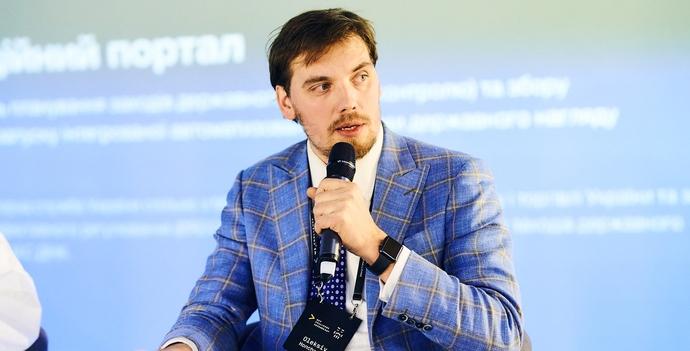 Андрій Гончарук