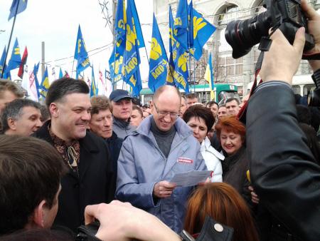 Мітинг опозиції. Фото Тетяни Ніколаєнко, УП