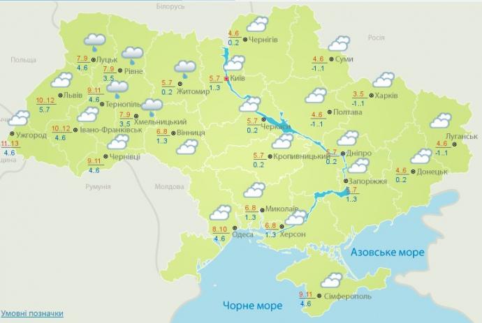 прогноз погоды на 24 октября