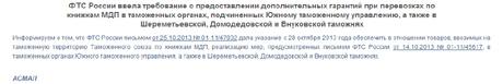 Фото с сайта asmap.ru
