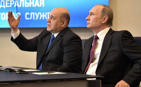 b4b628b mishystin485 - Путин за сутки сменил премьера