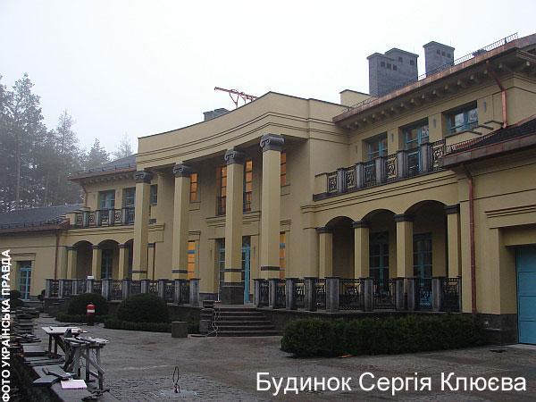 http://img.pravda.com.ua/images/doc/b/4/b4e2b53-seklu1.jpg