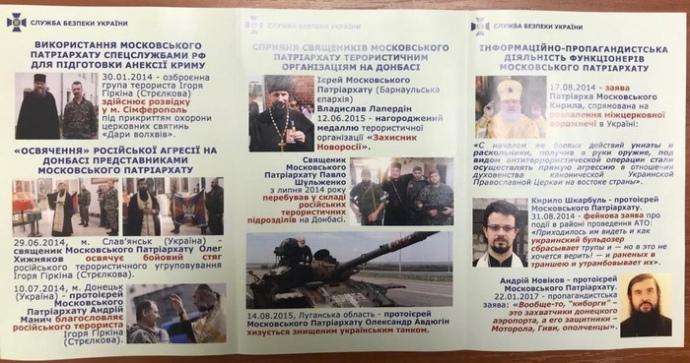 Претензии к России за вооруженную агрессию будет готовить межведомственная комиссия, - Кабмин - Цензор.НЕТ 5554