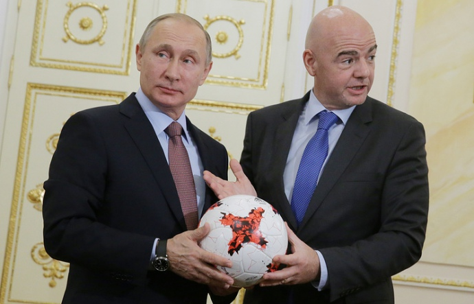 Путін отримав