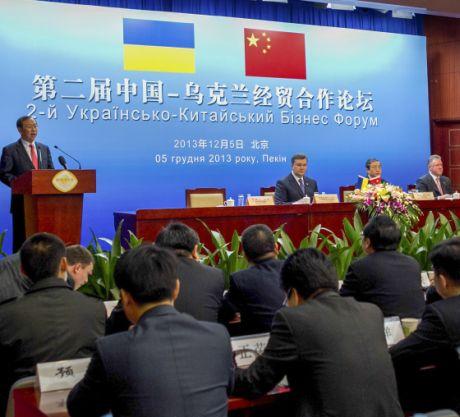 Янукович на бизнес-форуме в Пекине