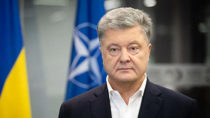Порошенко призвал Лукашенко провести еще одни выборы, а ЕС ...