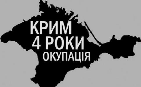 Джапарова: ухвалення в ООН антиросійської резолюції по Криму очікується в грудні