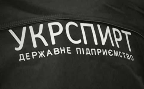 Польша выдала Украине экс основного бухгалтера «Укрспирта» Безродного,— Сарган
