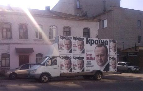 Такі машини з зображенням Семерака їхздять по Обухову і Василькову. Фото Владлена Сергієнка