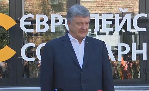 https://img.pravda.com/images/doc/b/a/ba30ba0-poroshenko.jpg