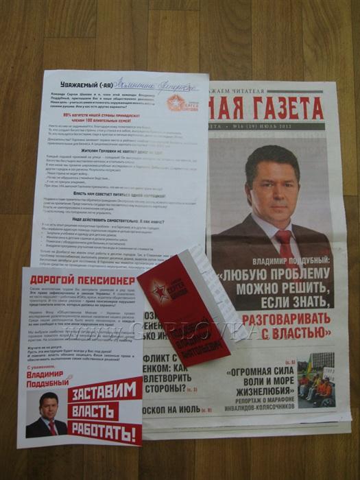 ba9ad1f gerasimov - Артур Герасимов имеет в биографии сомнительные эпизоды