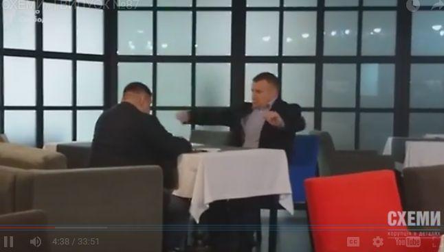 Грановский и Демчишин