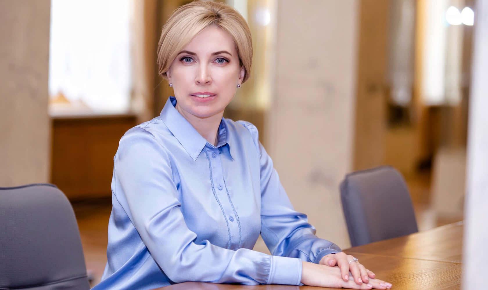 Кто такая Ирина Верещук, которую ''слуги народа'' выдвинули в мэры Киева