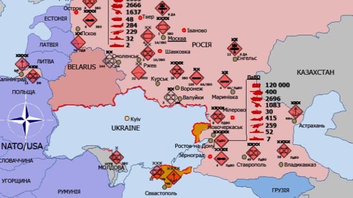 Границы украины и россии 2020 дешево дом за рубежом