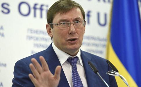 Луценко заявляє, що посол США дала йому список людей, яких не можна переслідувати