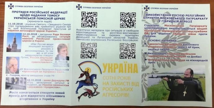 Претензии к России за вооруженную агрессию будет готовить межведомственная комиссия, - Кабмин - Цензор.НЕТ 4627