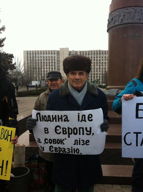 Фото - Новости Донбасса