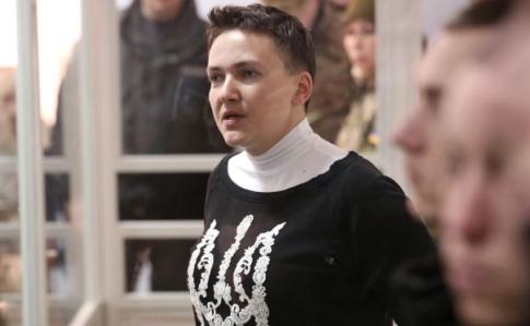 Савченко наконец прошла полиграф