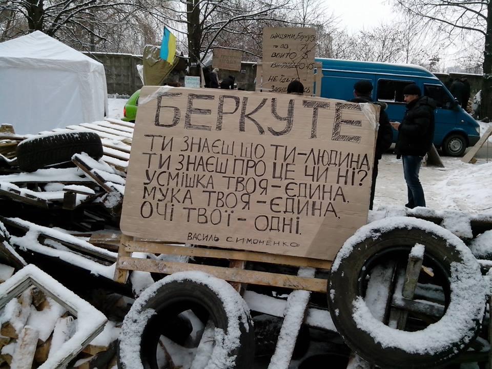 Фото Ольга Поліха