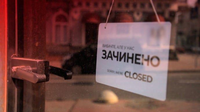 В Україні готують сценарій повного локдауну
