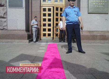 Фото Комментариев