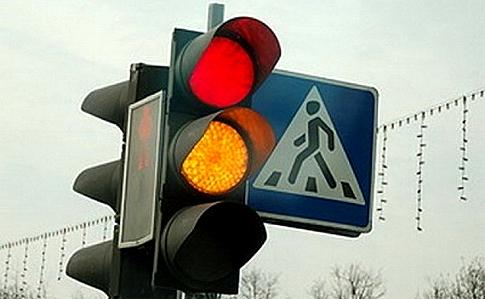 В Украине хотят запретить желтый сигнал светофора