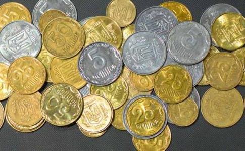 Из обращения начинают выводить часть монет | Украинская правда