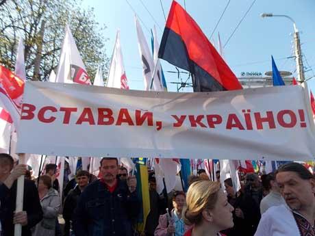Вставай, Україно у Чернігові