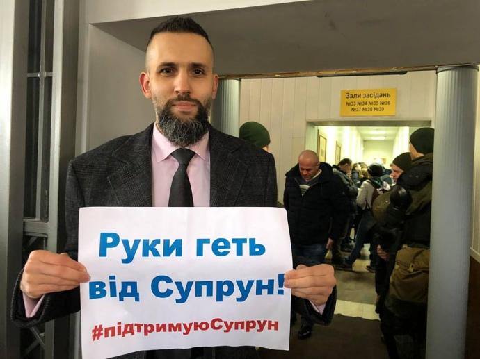 Максим Нефьодов, перший заступник міністра економічного розвитку і торгівлі, у суді
