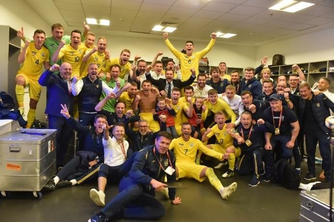 Україна обіграла Португалію і достроково вийшла на Євро-2020