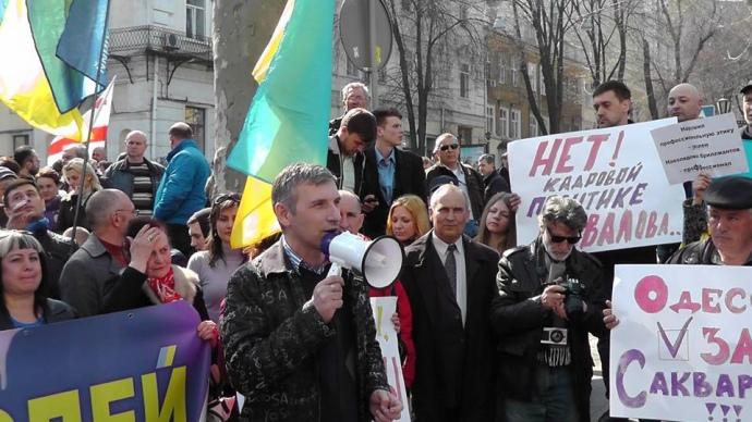 Михайлик - активний учасник акцій в Одесі