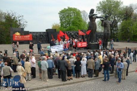 Митинг коммунистов во Львове. Фото Романа Балука, ZIK