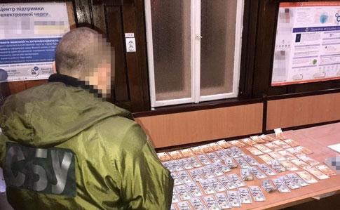Результат пошуку зображень за запитом СБУ викрила корупційну схему у міграційній службі на Буковині