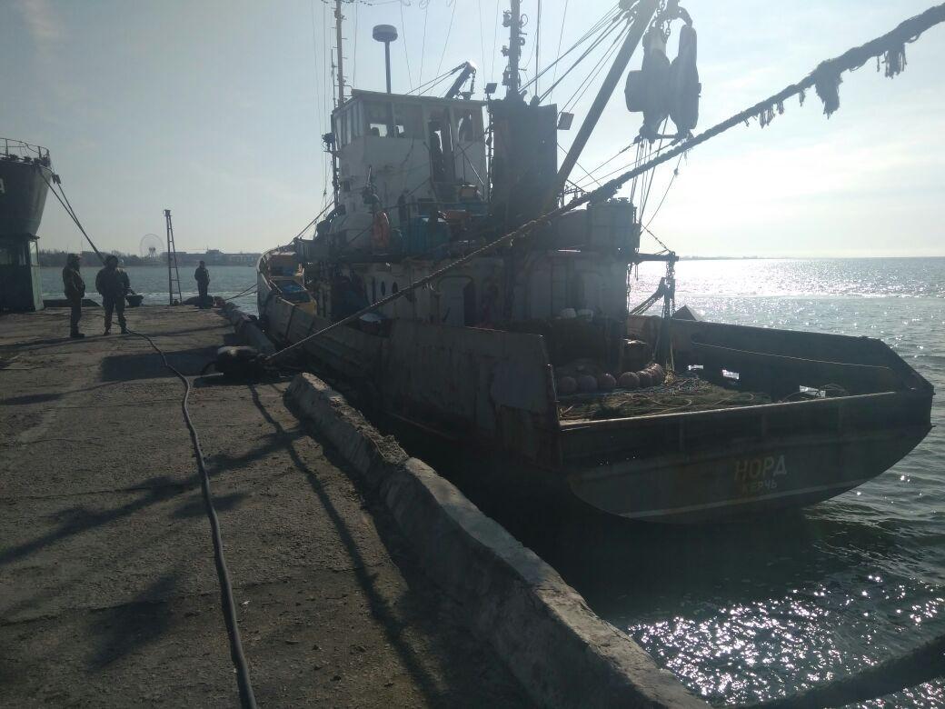 ВАзовському морі прикордонники затримали судно-порушник під прапоромРФ (відео)