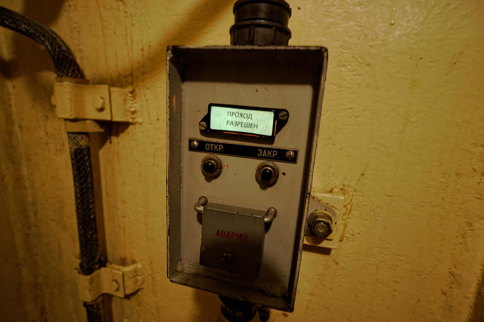 Многоступенчатая система допуска с шифрами и паролями исключала попадание в подземелье случайных людей