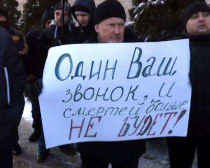 Євромайдан - Ахметову: Один дзвінок...