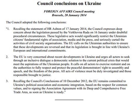 Скрин-шот документа Представительства ЕС в Украине