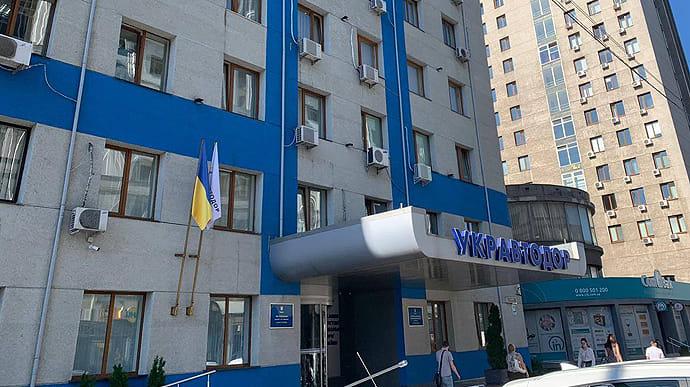 Затримання Новака: НАБУ проводить обшуки в офісах Укравтодору
