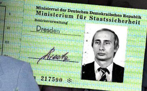 Картинки по запросу в германии нашли удостоверение путина