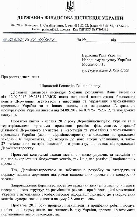 http://img.pravda.com.ua/images/doc/c/e/ce1f5e0-1.jpg