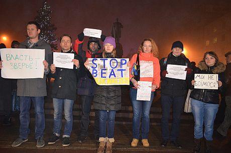 Журналісти вийшли на акцію невдоволення побиттям Тетяни Чорновол. Фото: Новости Донбасса